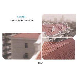 پوشش سقف آکروتایل